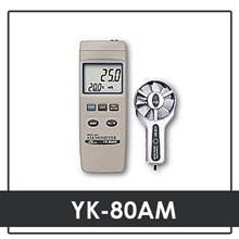 YK-80AM Anemometer