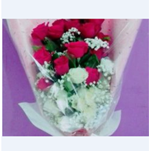 Bunga Forhand (Bouquet) 1
