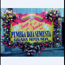 Bunga Pernikahan 4