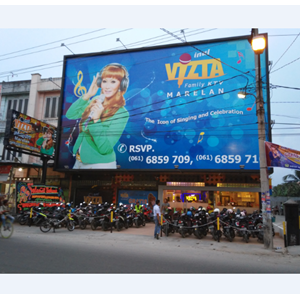 Bilboard Iklan By Toko Provisual Digital Printing & Advertising
