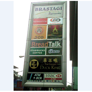 Bilboard By Toko Provisual Digital Printing & Advertising