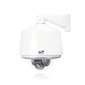 Ip Camera Lc5201c7-H5