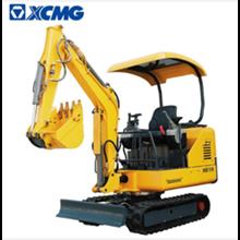 Excavator XCMG