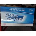 Packing Set Wechai WD 10 XCMG ZL 50 G 1