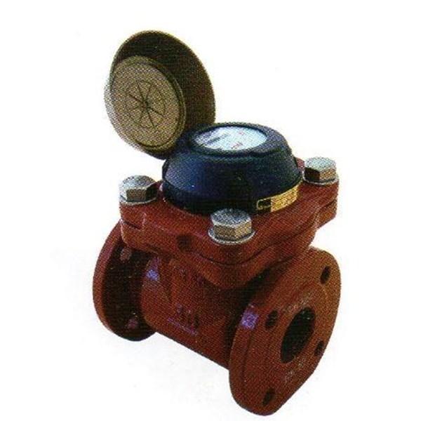 Hot water meter 1