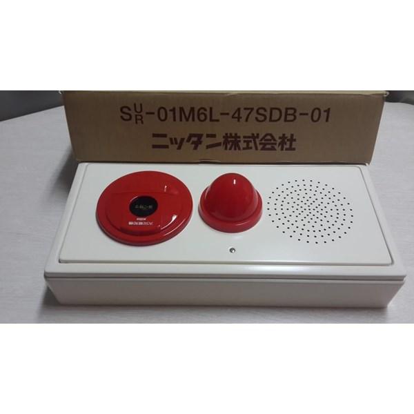 Alarm Display Combination Box