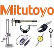 Caliper Mitutoyo
