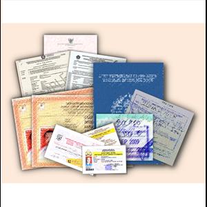 Jasa Pengurusan Dokumen Expatriate By Toko Matahari Fajar