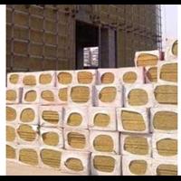 Rockwool Insulation Board (Meilia 087775726557)