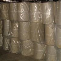 Jual Rockwool Blanket Insulation ( With Wire Mesh ) Surabaya (Meilia 087775726557)