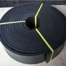 Rubber Strips  hitam (Meilia 087775726557)