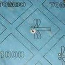 Gasket Tombo 1000 Medan  (Meilia 087775726557)