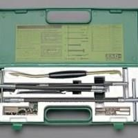 ValQua Packing Tool (Meilia 087775726557)