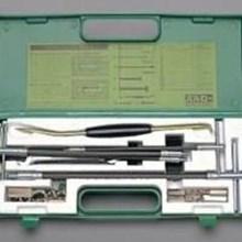 ValQua Packing Tool Medan (Meilia 087775726557)