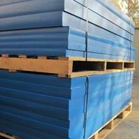 Jual PA6G Blue ( MC Blue Nylon ) (Meilia 087775726557) 2