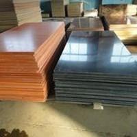 Jual  Bakelite Sheet Orange (Meilia 087775726557)
