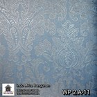 wallpaper wp2-a11 1