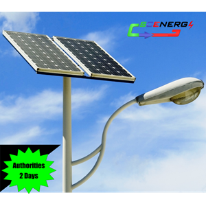 Lampu Jalan Pju Tenaga Surya 150 Watt - 220 Vac - 7M (P Series)