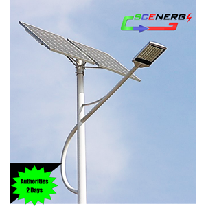 PJU Tenaga Surya LED 100 Watt - 24 VDC - 13M (P Series)