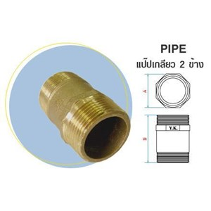 Dari pipe brass yk 0