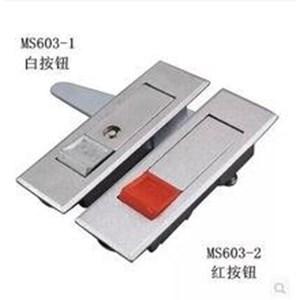 Dari Panel Lock MS-603 DV 0