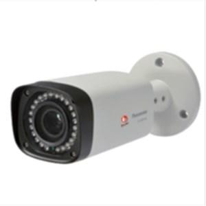 Dari Full Hd & Hd Weatherproof Box Network Camera 0