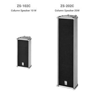 Dari Speaker TOA Column Speaker 0