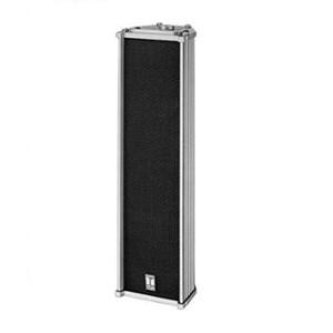 Dari Speaker TOA Column Speaker 2